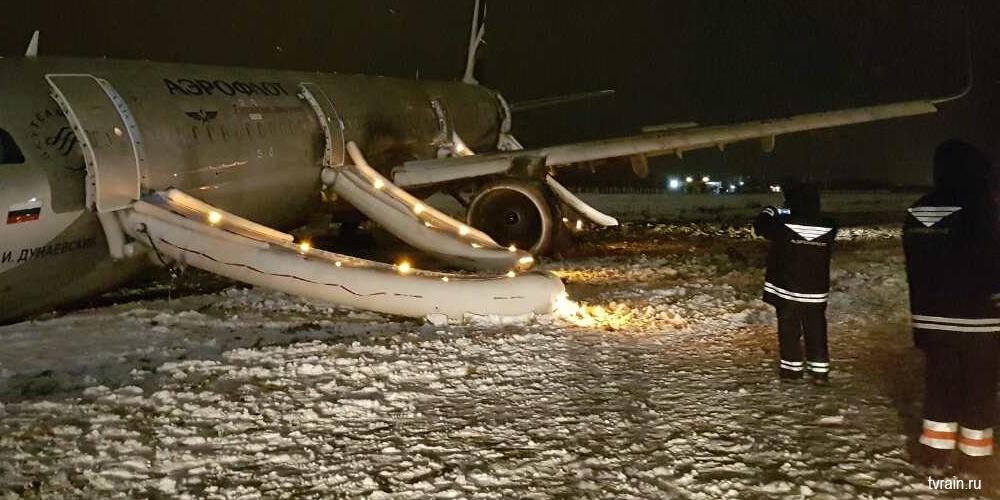 ВПП аэропорта Храброво не пострадала в результате аварийной ситуации с самолетом «Аэрофлота»