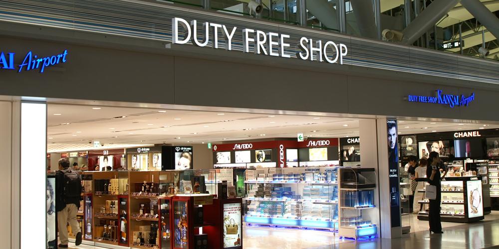 МВД РФ предлагает не пропускать алкоголь из duty free на борт самолета